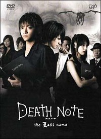 Death_notethe_last_name